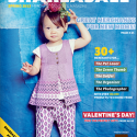 The ShareASale Spring 2015 Catalog Is Here!